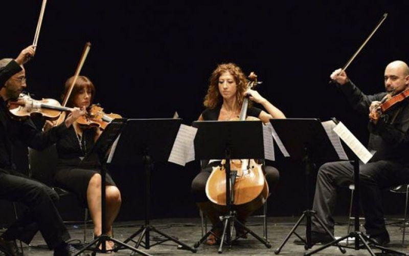 Vertere String Quartet